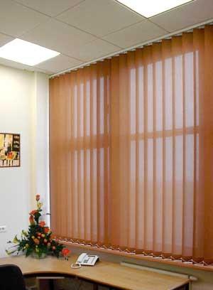 Persianas verticales para oficinas y edificios públicos